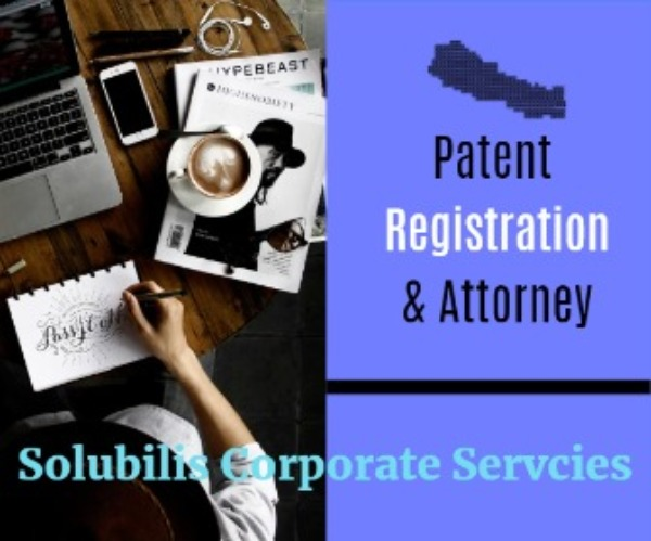 patent documentation